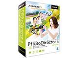 PhotoDirector 8 Standard 通常版 製品画像