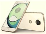 Moto Z Play AP3787AD1J4 SIMフリー [ホワイト] 製品画像