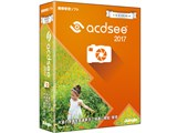 ACDSee 2017 製品画像