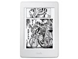 Kindle Paperwhite 32GB マンガモデル [ホワイト] 製品画像