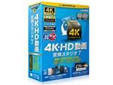4K・HD動画 変換スタジオ7 製品画像