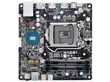 H110S1 製品画像
