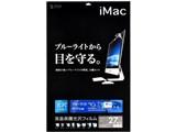 LCD-IM270BC