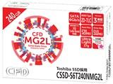 CSSD-S6T240NMG2L 製品画像