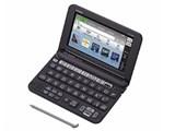 エクスワード XD-G9850 製品画像
