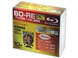 HDBDREDL260NP10SC [BD-RE DL 2倍速 10枚組] 製品画像