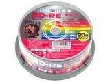 HDBDRE130NP20 [BD-RE 2倍速 20枚組] 製品画像