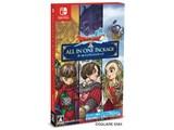 ドラゴンクエストX オールインワンパッケージ [Nintendo Switch]