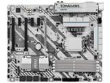 H270 TOMAHAWK ARCTIC 製品画像