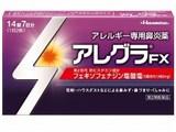 久光製薬 アレグラFX 28錠