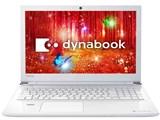 dynabook AZ65/CW PAZ65CW-BJA Core i7 8GBメモリ FHD液晶 1TB_SSHD Officeあり [リュクスホワイト] 製品画像