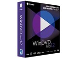 WinDVD Pro 12 製品画像