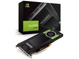 NVIDIA Quadro P4000 EQP4000-8GER [PCIExp 8GB] 製品画像