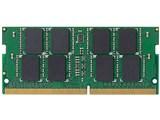 EW2400-N8G/RO [SODIMM DDR4 PC4-19200 8GB] 製品画像