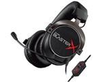Sound BlasterX H5 Tournament Edition SBX-H5-TE