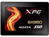 XPG SX950 ASX950SS-240GM-C 製品画像