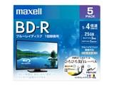 BRV25WPE.5S [BD-R 4倍速 5枚組] 製品画像