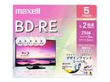 BEV25PME.5S [BD-RE 2倍速 5枚組] 製品画像