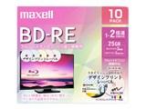 BEV25PME.10S [BD-RE 2倍速 10枚組] 製品画像