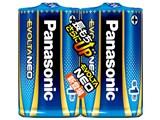 エボルタNEO アルカリ乾電池 単1形 2本パック LR20NJ/2SE 製品画像