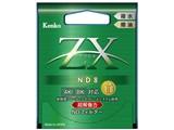 62S ZX ND8 製品画像