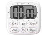 時計付大画面タイマー T-566WT [ホワイト] 製品画像