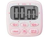 時計付大画面タイマー T-566PK [ピンク] 製品画像