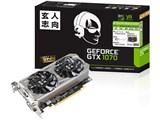 GF-GTX1070-E8GB/OC/SHORT [PCIExp 8GB] 製品画像