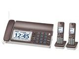 おたっくす KX-PD615DW-T [ブラウン] 製品画像