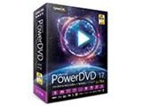 PowerDVD 17 Ultra 製品画像