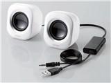 MS-P08UWH [ホワイト] 製品画像