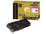 RD-RX570-E4GB [PCIExp 4GB] 製品画像