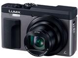 LUMIX DC-TZ90-S [シルバー] 製品画像