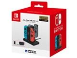 Joy-Con充電スタンド for Nintendo Switch NSW-003 製品画像