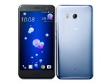 HTC U11 SoftBank [アメイジング シルバー] 製品画像