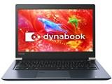 dynabook UX53 UX53/DL PUX53DLPNJA 製品画像