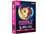 DVDFab X BD&DVD コピープレミアム 製品画像