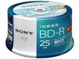 50BNR1VJPP6 [BD-R 6倍速 50枚組] 製品画像