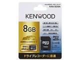KNA-SD8A [8GB]