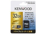 KNA-SD32A [32GB] 製品画像