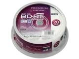 HDVBE25NP20SP [BD-RE 2倍速 20枚組] 製品画像