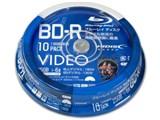 VVVBR25JP10 [BD-R 6倍速 10枚組] 製品画像