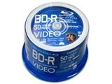 VVVBR25JP50 [BD-R 6倍速 50枚組] 製品画像