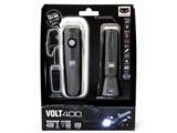 VOLT400 KIT HL-EL461RC 製品画像