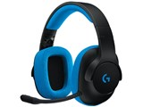 Logicool G233 Prodigy Wired Gaming Headset
