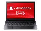 dynabook B45 B45/B PB45BNADBNAADC1 製品画像