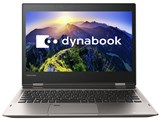 dynabook V82 V82/D PV82DMP-NJA 製品画像
