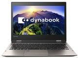 dynabook V72 V72/D PV72DMP-NJA 製品画像