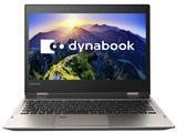 dynabook V62 V62/D PV62DMP-NJA