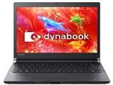 dynabook RX73 RX73/DBP PRX73DBPBJA [グラファイトブラック] 製品画像